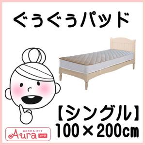 Arhgag001001c
