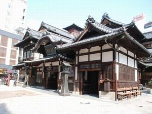 Honkanshoumen