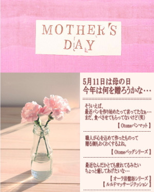 Mothersday_top2014