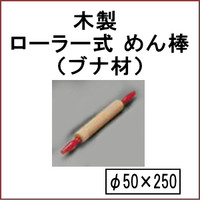 Is408931701