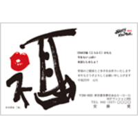 S_2013_01_01151_00